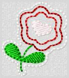 Heart Flower Embroidery File