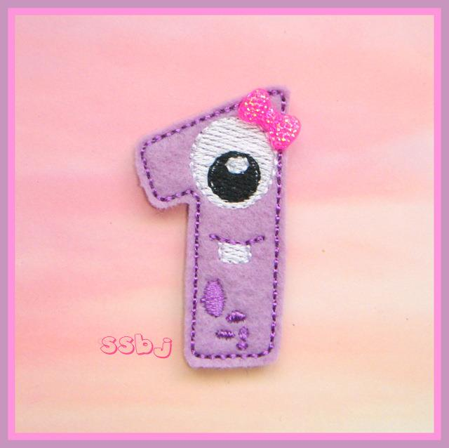Monster Number 1 Embroidery File