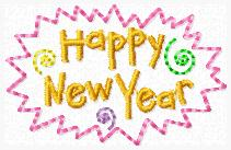 Happy New Year Cover Embroidery File