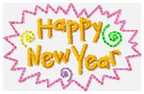 SSBJ New Year Swirl Embroidery File