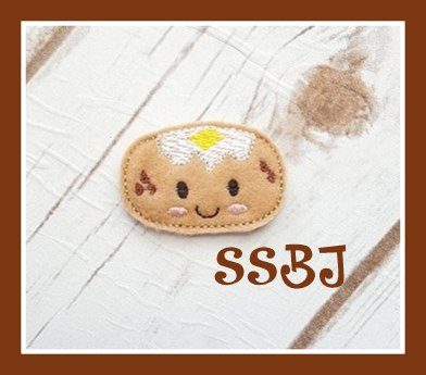 SSBJ Baked Potato  Embroidery File